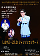 2012_nagano1_2