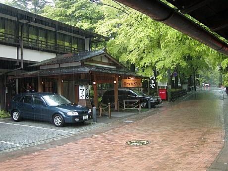 Karuizawaturuya